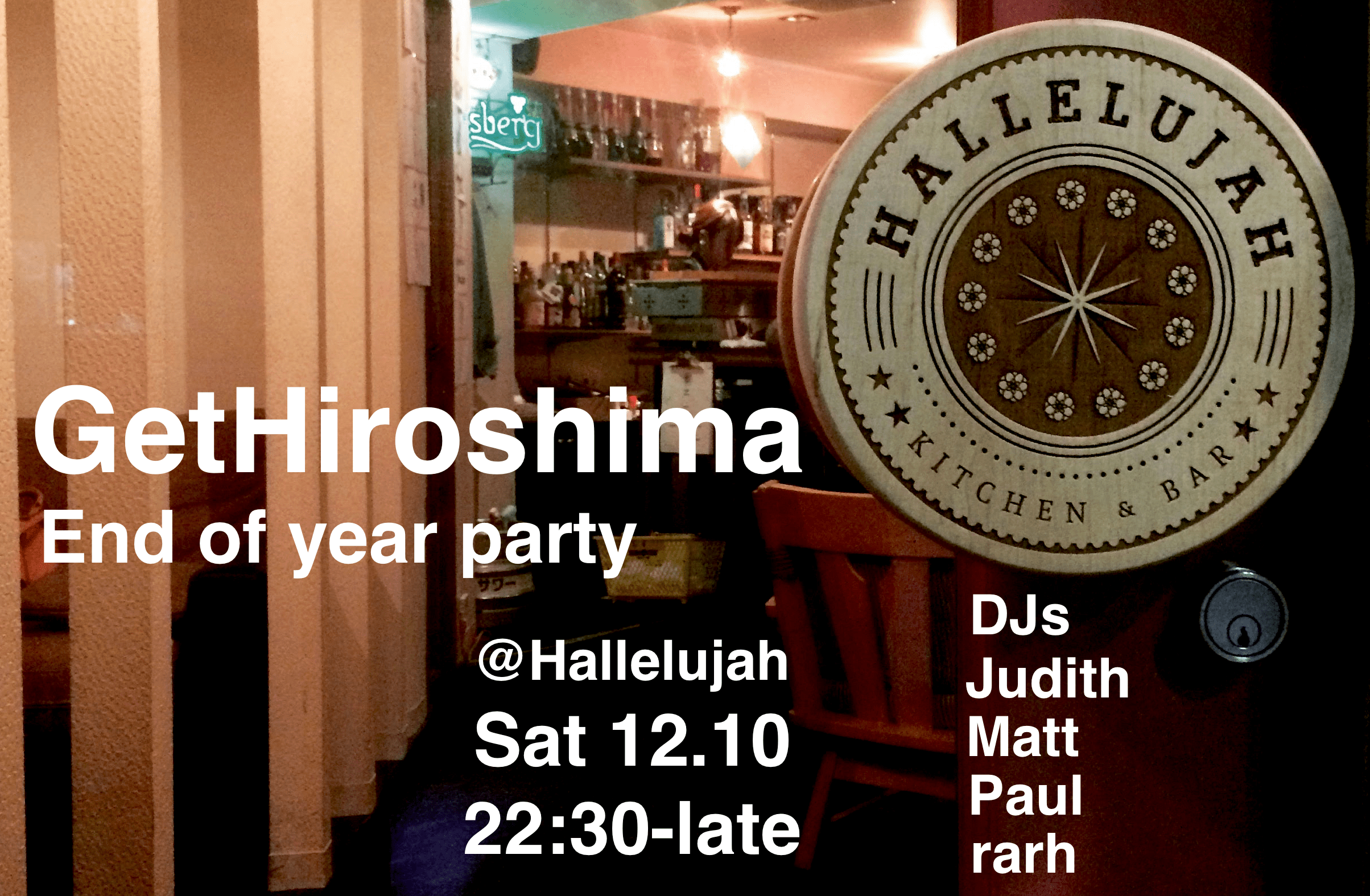 gethiroshima end of year party 2016