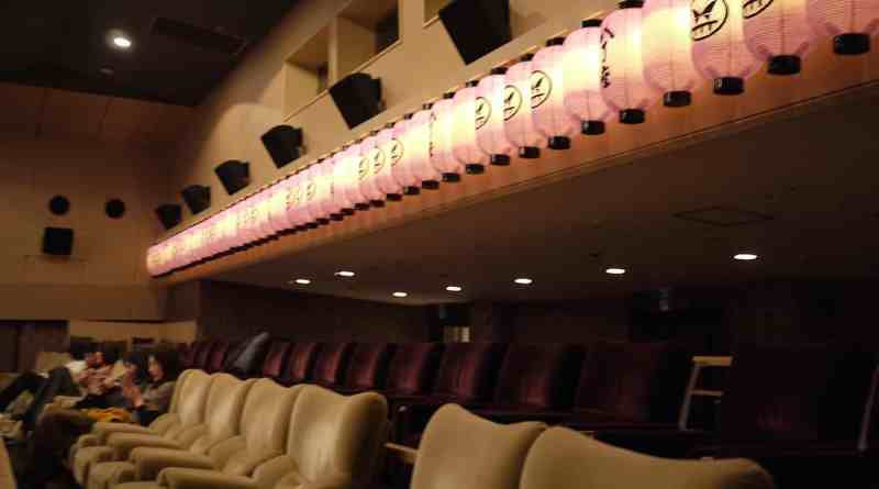 hatchoza boutique cinema in hiroshima