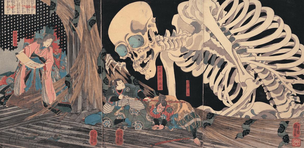 Sōma no furudairi:Princess Takiyasha and the Huge Skeleton by Utagawa Kuniyoshi