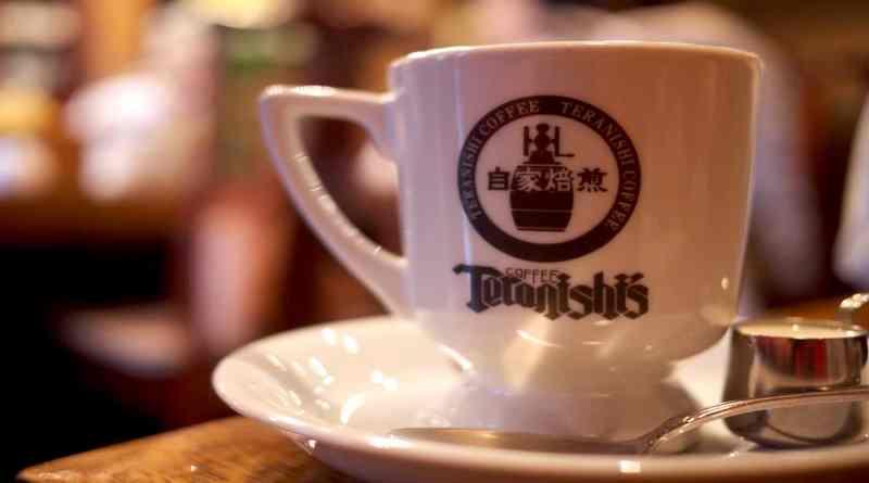 teranishi's coffee hiroshima