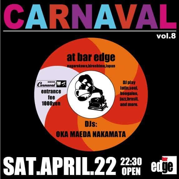 Carnaval at Bar Edge in Hiroshima Japan