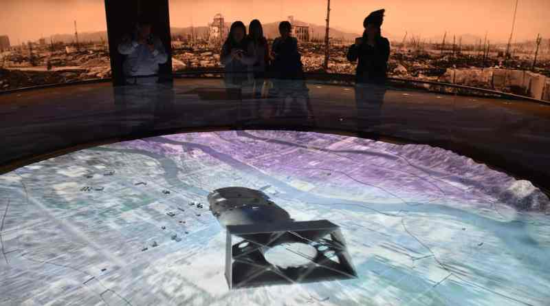 white panorama 3D graphic a-bomb representation at hiroshima peace memorial museum