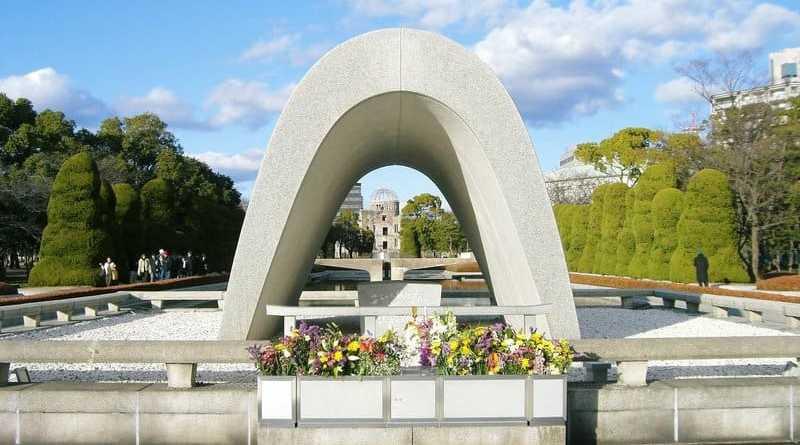 Hiroshima Peace Memorial Park Cenotaph