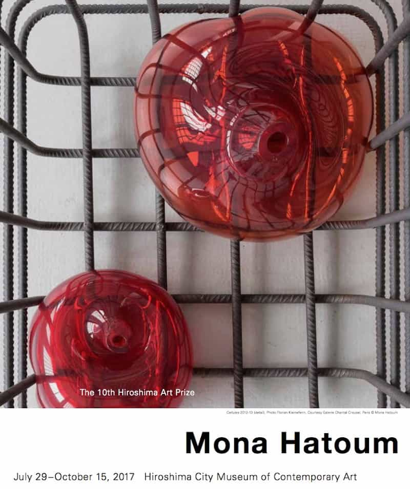 The 10th Hiroshima Art Prize Mona Hatoum