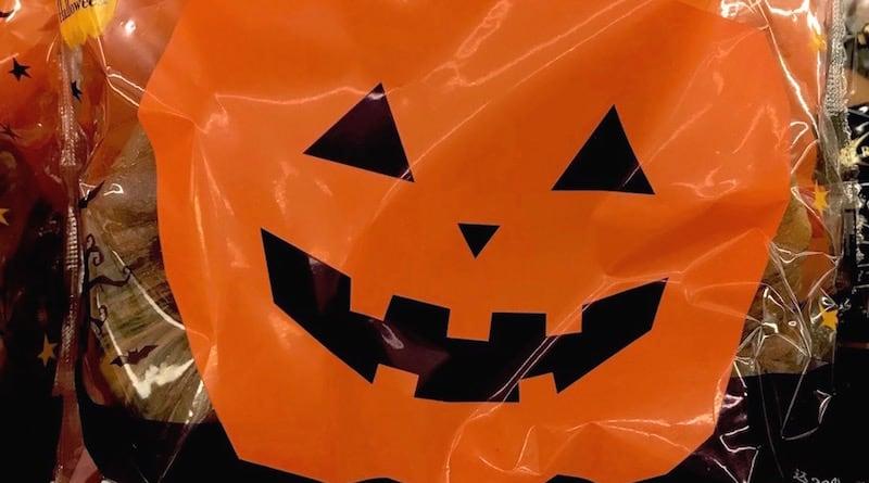 Happy Halloween from Family Mart