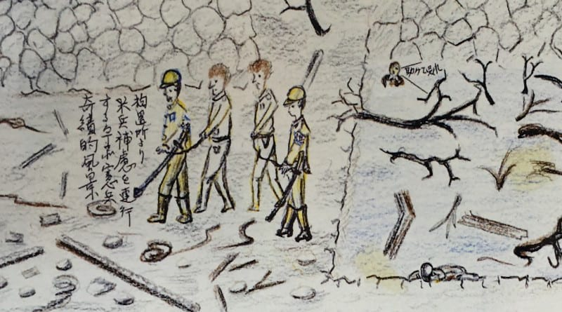 US POWs depicted in Hiroshima A-bomb survivor drawing