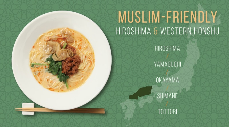 hiroshima chugoku muslim friendly guide