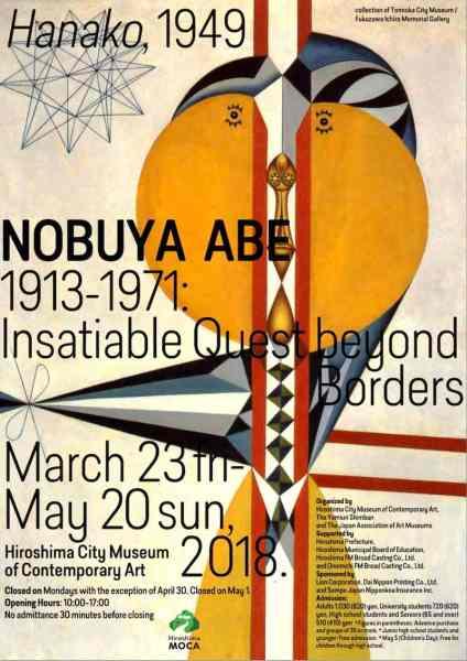 nobuya abe exhibition hiroshima japan