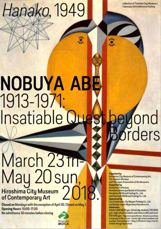 nobuya abe exhibition hiroshima japan