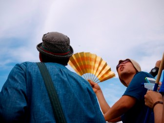 Looking up with a fan