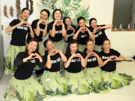 hiroshima tribes hula 3