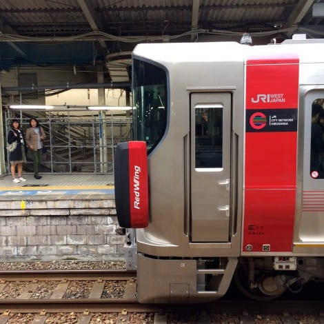 "227 Series ""Red Wing"" at Hiroshima Station"