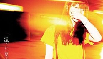 分島花音 (Kanon Wakeshima) – DECADE [FLAC + MP3 320 / CD