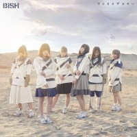 BiSH - プロミスザスター [24bit Lossless + MP3 320 / WEB] [2017.03.22]