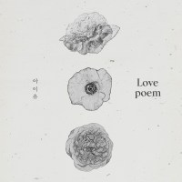IU - Love Poem [FLAC + MP3 320 / WEB] [2019.11.01]