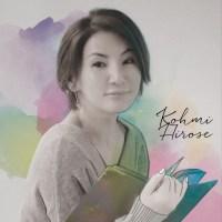 広瀬香美 (Kohmi Hirose) - 25th Playlist [FLAC / 24bit Lossless / WEB] [2016.11.02]