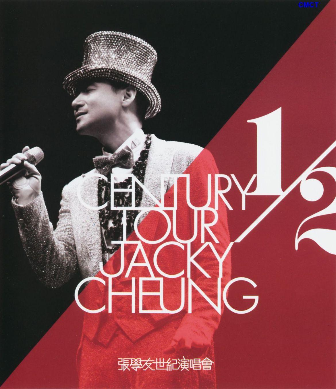張學友二分之壹世紀演唱會 [港版國語] Jacky Cheung Half Century Tour 2010-2012 BluRay 1080p AVC DTS HDMA 5.1 LPCM 2.0-CHDBits + BDRip 1080p