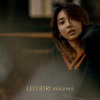 家入レオ (Leo Ieiri) - 未完成 [FLAC + MP3 320 + DVD ISO] [2020.01.29]