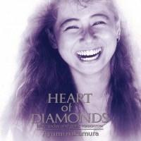 中村あゆみ (Ayumi Nakamura) - HEART of DIAMONDS (35周年記念 2019 Remaster) [FLAC / 24bit Lossless / WEB] [1987.11.21]