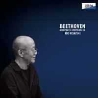 久石譲 (Joe Hisaishi) - ベートーヴェン交響曲全集 Beethoven Complete Symphonies [DSD256 DSF + 24bit FLAC / WEB] [2019.12.27]