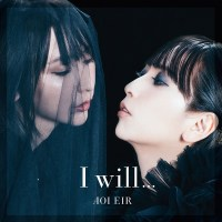 藍井エイル (Eir Aoi) - I will... [AAC 320 / WEB] [2020.07.20]