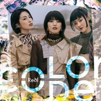 color-code - Real [FLAC / WEB] [2020.09.16]