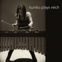 加藤訓子 (Kuniko Kato) - Kuniko plays Reich [FLAC / 24bit Lossless / WEB] [2011.03.16]