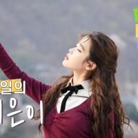"""IU - 12th Anniversary Special V LIVE - """"Jieun of this anniversary"""" (이 기념일의 지은이)  [MKV 1080p]"""