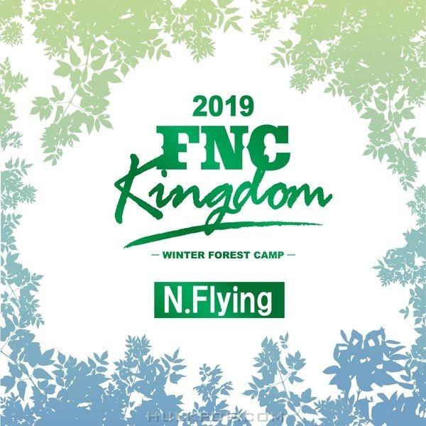 [Album] N.Flying (엔플라잉) – Live 2019 FNC KINGDOM ~WINTER FOREST CAMP~ [FLAC + MP3 320 / WEB] [2020.07…