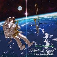 VA - Rasmus Faber Presents Platina Jazz - Anime Standards Vol. 3 [FLAC / 24bit Lossless / WEB] [2012.02.08]