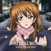 VA - WHITE ALBUM2 VOCAL COLECTION [DSF DSD64 / WEB] [2014.03.26]
