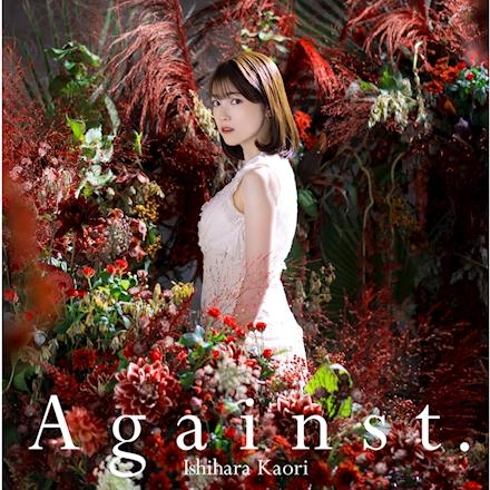 [Single] 石原夏織 (Kaori Ishihara) – Against. [FLAC / 24bit Lossless / WEB] [2020.11.04]