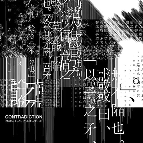 [Single] KSUKE – Contradiction (feat. Tyler Carter) [FLAC / 24bit Lossless / WEB] [2020.07.03]