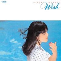 岩崎宏美 (Hiromi Iwasaki) - WISH [FLAC / 24bit Lossless / WEB] [1980.08.05]