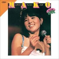 石野真子 (Mako Ishino) - さよなら公演 完全収録ライブ [FLAC / 24bit Lossless / WEB] [1983.03.05]