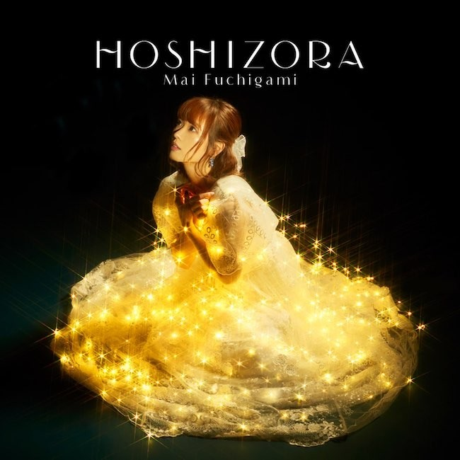 [Album] 渕上舞 (Mai Fuchigami) – 星空 [24bit Lossless + MP3 320 / WEB] [2021.01.27]