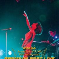 中村あゆみ (Ayumi Nakamura) - Ayumi of AYUMI 30th Anniversary PREMIUM BEST LIVE at ReNY 20140919 [FLAC / WEB] [2015.01.28]