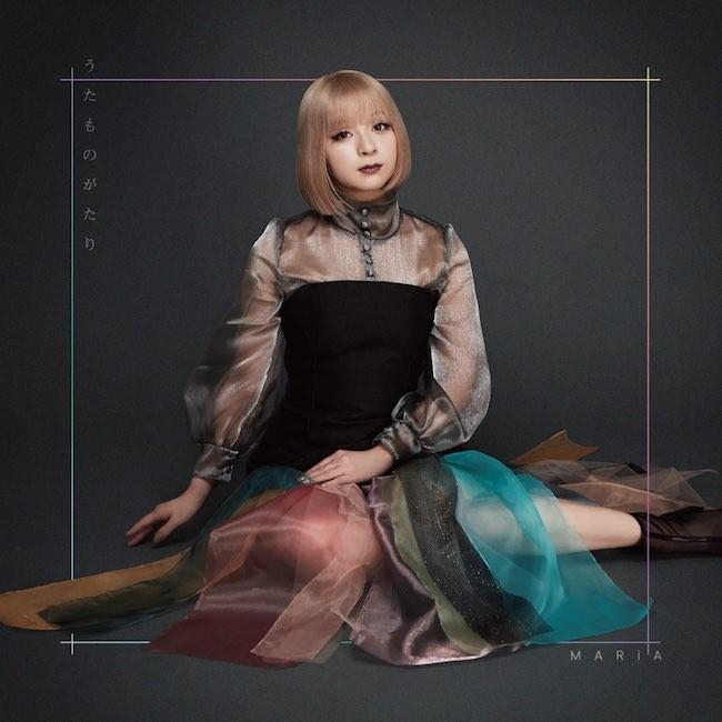 [Album] MARiA (水橋舞 / Mai Mizuhashi) – うたものがたり [24bit Lossless + MP3 320 / WEB] [2021.05.26]