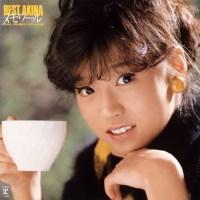 中森明菜 (Akina Nakamori) - BEST AKINA メモワール [DSF DSD64 / SACD] [1983.12.21]