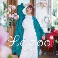 YURIKA - Le zoo [FLAC / 24bit Lossless / WEB]  [2019.11.20]