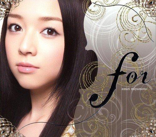 [Album] 宮本笑里 (Emiri Miyamoto) – for [Hi-Res FLAC] [2010.12.08]