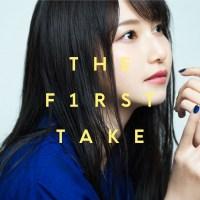 雨宮天 (Sora Amamiya) - PARADOX - From THE FIRST TAKE [24bit Lossless + MP3 / WEB] [2021.08.28]