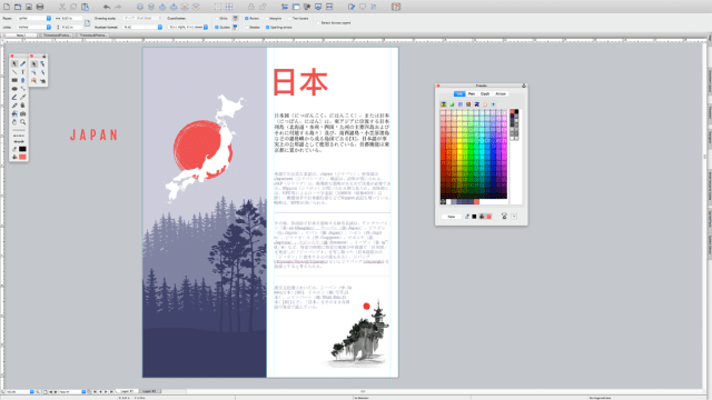 Canvas Draw For MacOSX