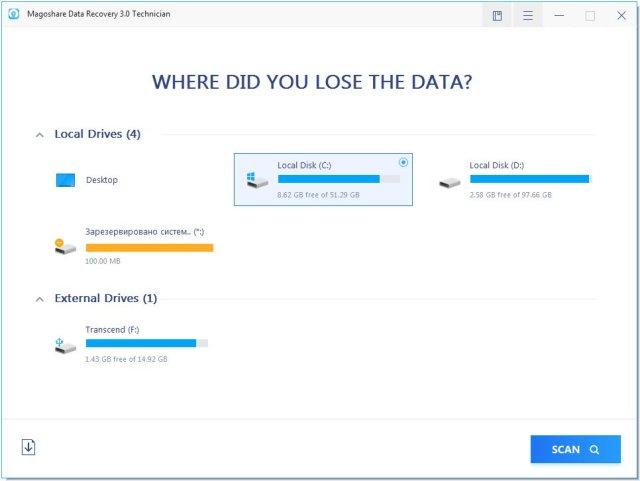 Magoshare Data Mac