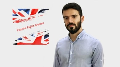 Essential English Grammar | Important subjects in detail