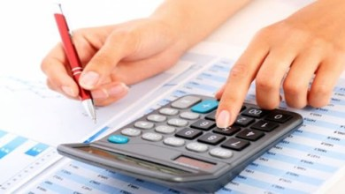 محاسبة التكاليف الفعلية الفرقة الثالثة | جامعة الأزهر