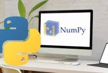 Python NumPy For Absolute Beginners