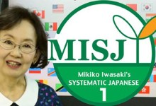 [100% OFF] Japanese language course for beginners based on MISJ
