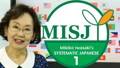 Japanese language course for beginners based on MISJ