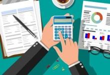 Professional financial accountant diploma (in Arabic)